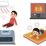 さまざまな暖房器具