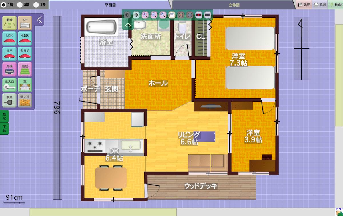 住宅間取り設計