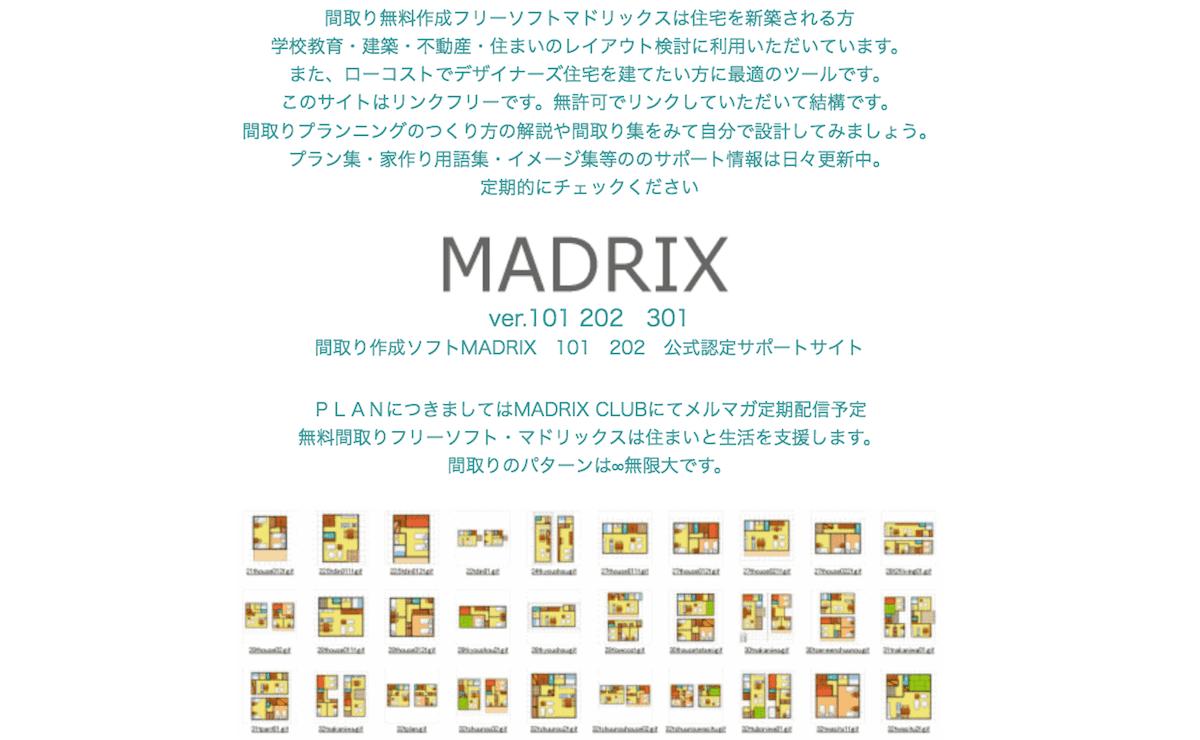 MADRIX マドリックス