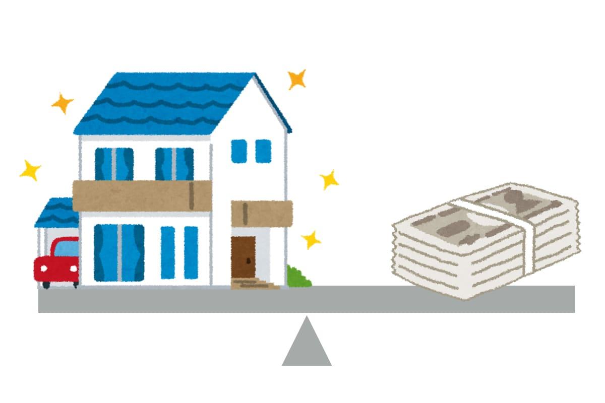 家とお金のシーソー