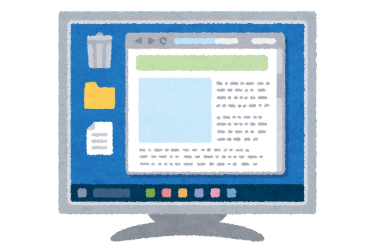 パソコンモニターのイラスト